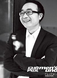 腾讯大浙网总裁傅剑锋照片