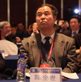 中国汽车工程学会电动车分会理事长陈全世