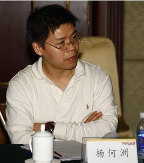 杨河洲照片
