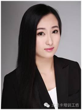刘晓琛照片