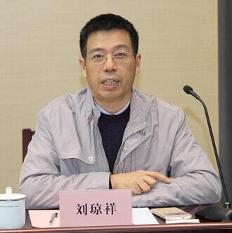 刘琼祥照片