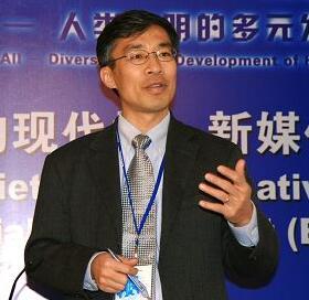 湖南永州教科院 杨国斌照片