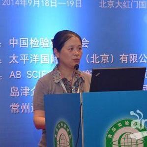 中国合格评定国家认可委员会(CNAS)主任评审员鲍晓霞
