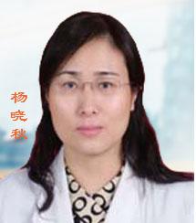 中西医结合学会重庆市疼痛专委会委员、副主任委员杨晓秋