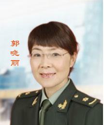 中华医学会内分泌协会会员郭晓丽照片