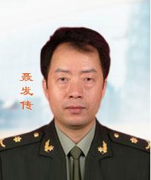 西南医院疼痛科主任/硕士生导师副主任医师/副教授聂发传