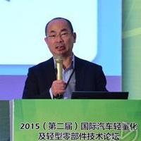 浙江吉利汽车研究院有限公司总工程师熊飞照片