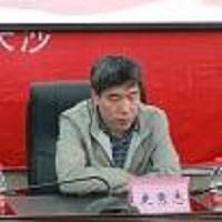 中南大学教授史秀志