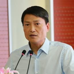 中国青年创业就业基金会党组书记陈宗照片
