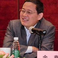 工信部安全生产司司长金鑫照片