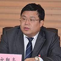 中国石油天然气集团科技管理部副总经理方朝亮照片
