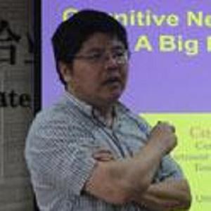 特聘专家上海交大电院大数据工程技术研究中心主任  邱才明照片