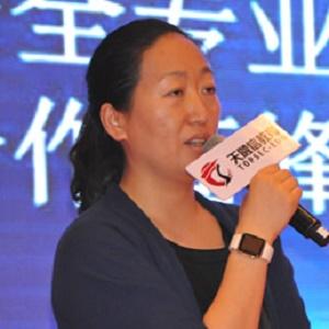 天融信高级副总裁李雪莹照片