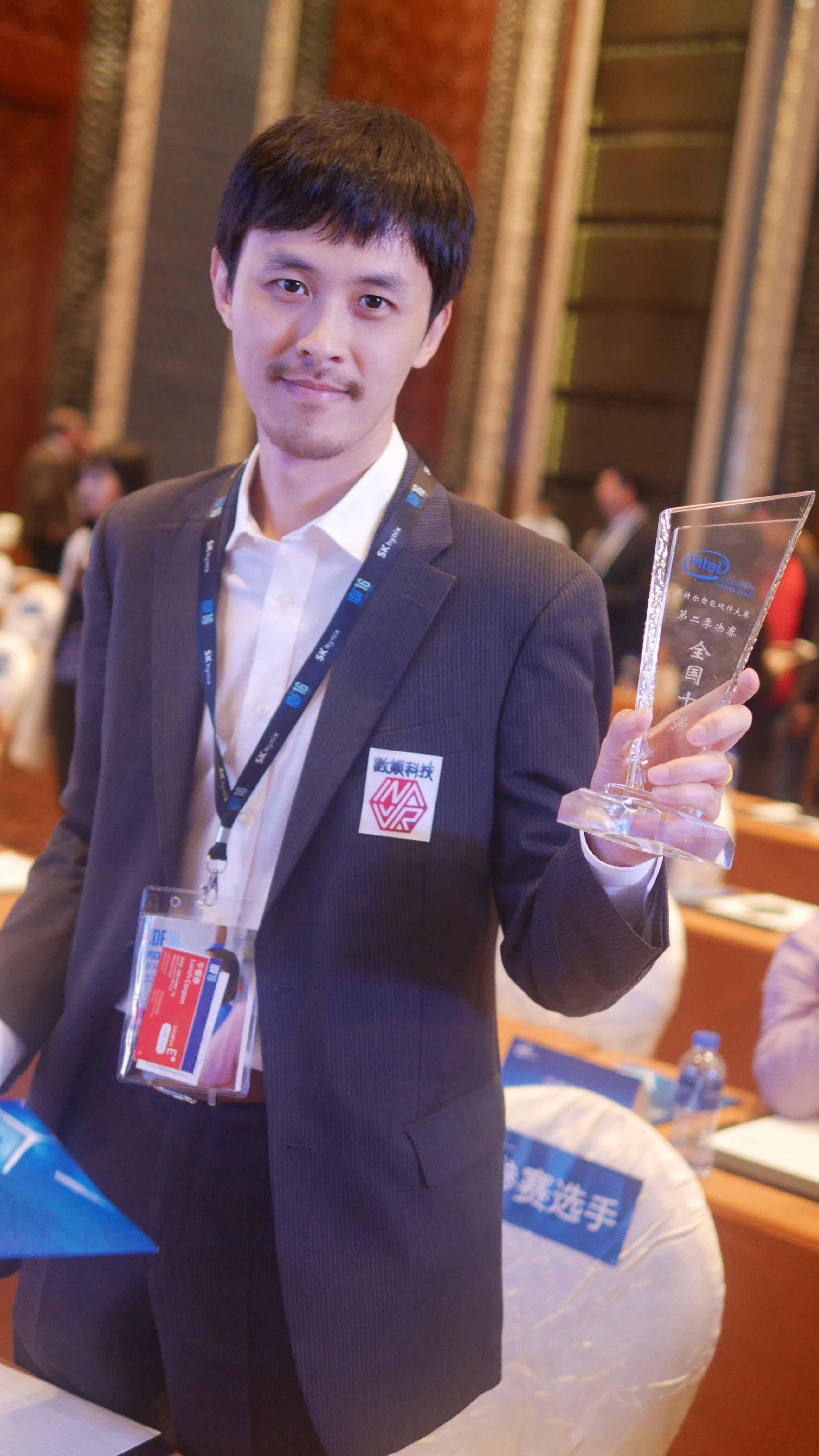 广州数娱信息科技有限公司CEO林云帆