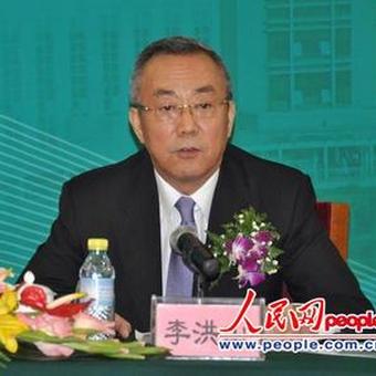 中国医院协会常务副会长李洪山