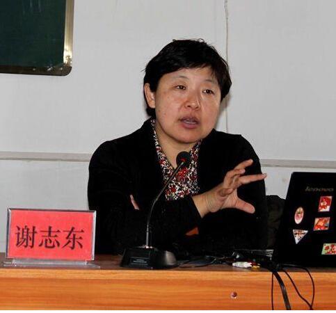 北京教育学院副教授,法学硕士。谢志东照片
