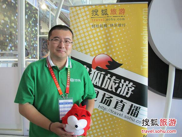 中国环境国际旅行社有限公司总裁钟晖照片
