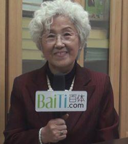 中国保健协会食物营养与安全专业委员会会长孙树侠照片