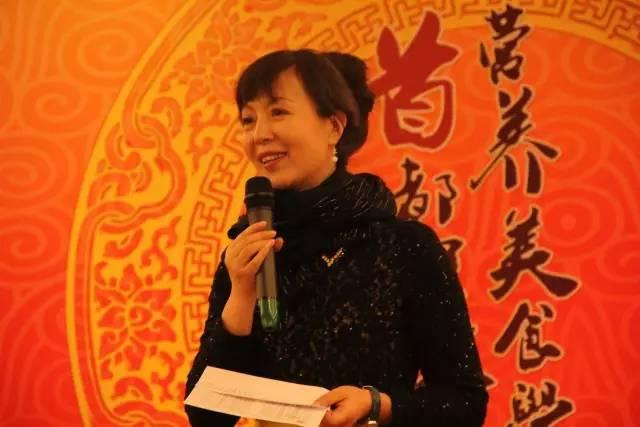 首都保健营养美食学会常务副会长兼秘书长徐君照片