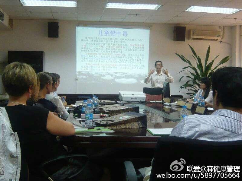 深圳健康教育科普专家团首席专家冯雷照片
