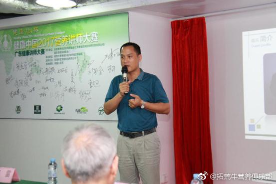 深圳绿色农业协会副会长李扬照片