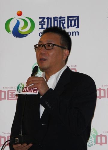 北京蚂蜂窝网络科技有限公司联合创始人、CEO郭明照片