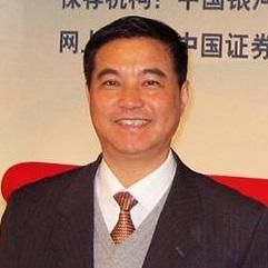 中国银河证券股份有限公司董事总经理朱伟仁照片