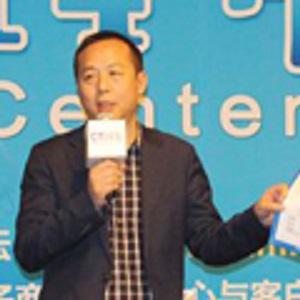 北京才展软件有限公司 执行总监汪树森照片