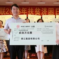 香江集團董事長助理張自春照片