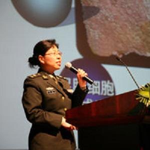 第四军医大学消化病医院教授韩英照片