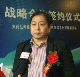 中国三农信息管理委员会主任窦义勋照片