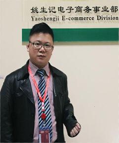 杭州姚生记食品有限公司董事江徽照片