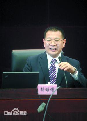 重庆医科大学附属第一医院副院长杨培增照片