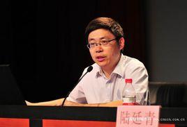 南京大学现代工程与应用科学学院教授陆延青
