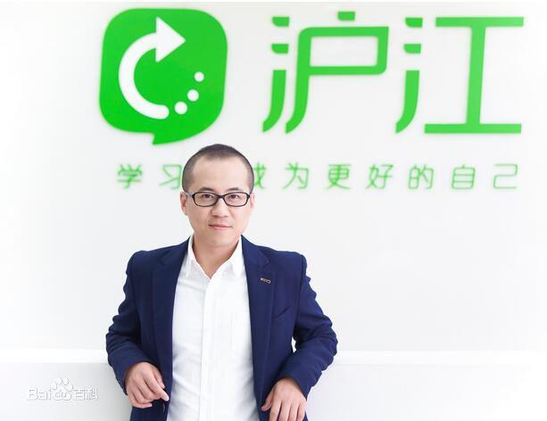 滬江網CEO伏彩瑞照片