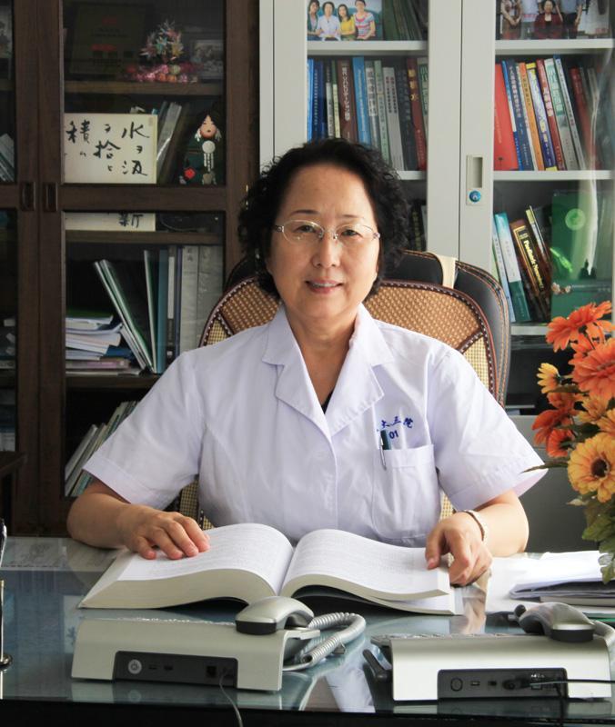 佳木斯大学康复医学院名誉院长李晓捷