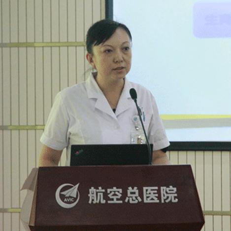 中国医科大学航空总医院副主任护师刘雪晶