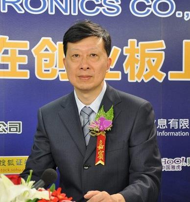 苏州大学信息光学工程研究所研究员陈林森照片