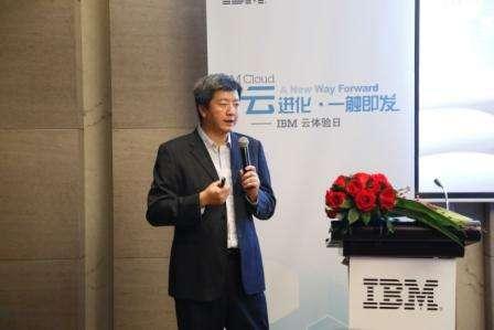 安尼梅森(北京)数码科技有限公司技术总监凌霄照片