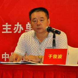 中国粮油学会粮油营销技术分会秘书长于俊波照片