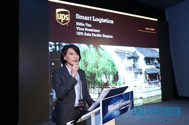 UPS亚太区副总裁陈美丽照片