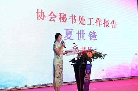 上海跨境电子商务行业协会秘书长夏世锋照片