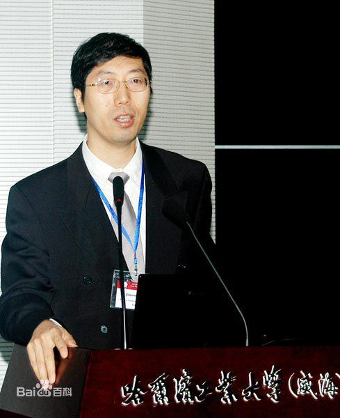 哈尔滨工业大学教授冷劲松