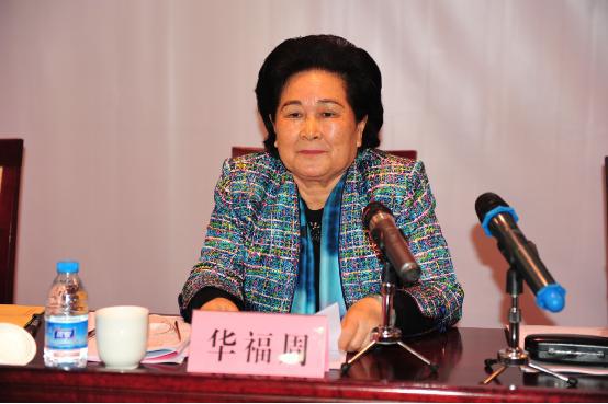 全国妇联副主席华福周照片