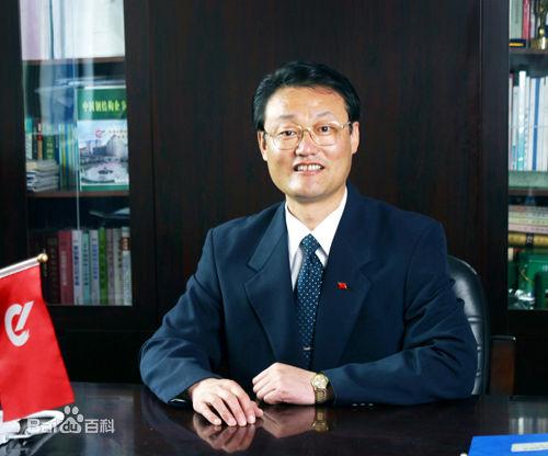 莱芜钢铁集团有限公司董事长、党委书记田克宁照片