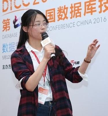 新致云金融行业技术总监虞力照片