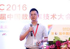 平安科技架构师金海峰