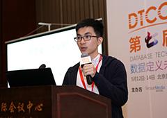腾讯高级工程师陈福荣照片