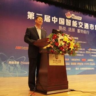 北京易华录信息技术股份有限公司副总裁邱红桐