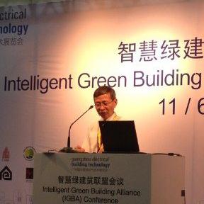 亚太地区智慧绿建筑联盟(APIGBA)会长梁以德照片